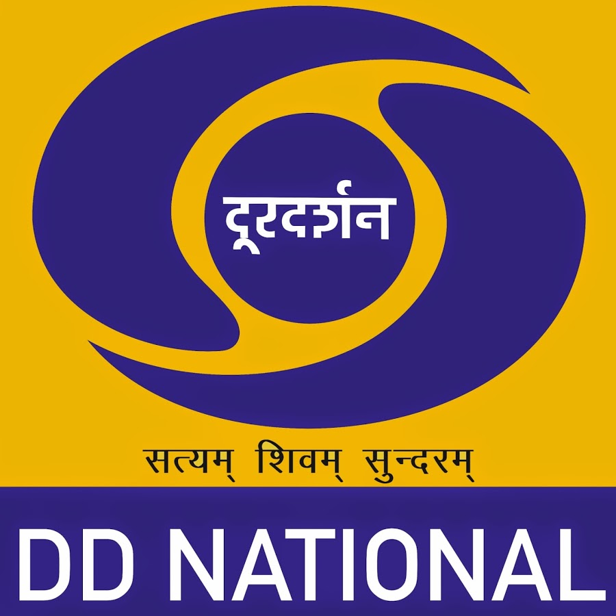DD National