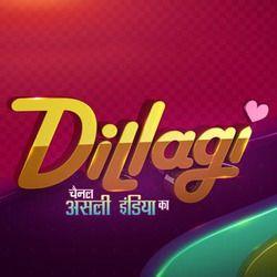 Dillagi TV