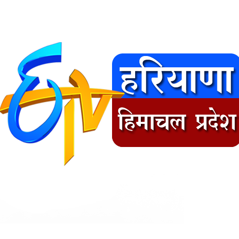 ETV Haryana & HP News