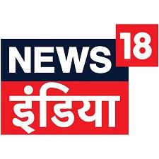 IBN 7 (News18 India)