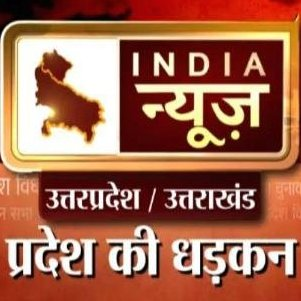 India News UP
