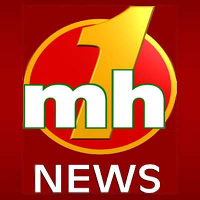 MH1 (MH ONE) News