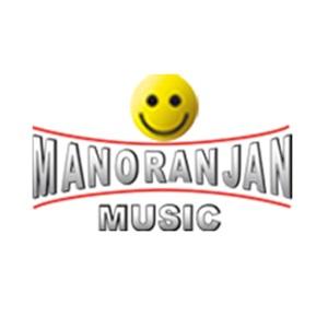 Manoranjan Music