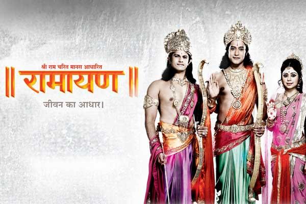 Ramayan (2012 TV Series)