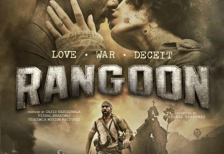 Rangoon2