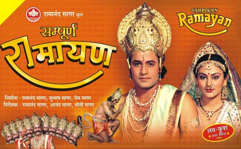 Ramayan (1986 TV Series)