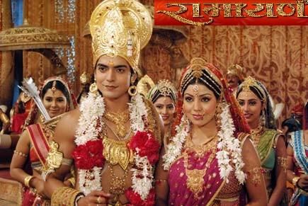 Ramayan (2008 TV Series)