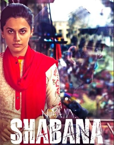 Naam-Shabana3