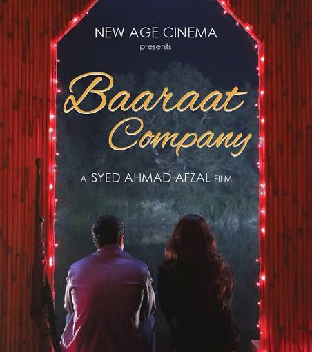 Baaraat-Company2