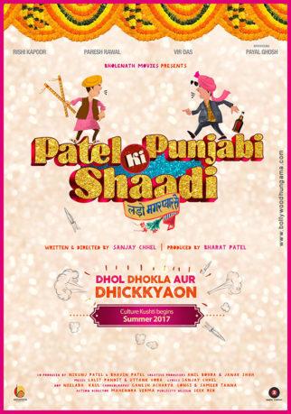 Patel Ki Punjabi Shaadi – Movie Trailer