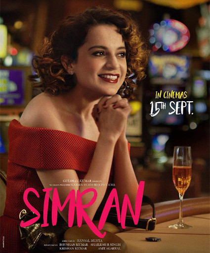 Simran – Movie Trailer