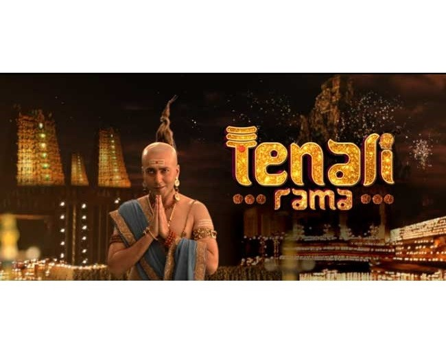 Tenali Rama (TV Series)
