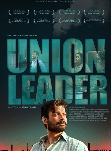 Union Leader – Movie Trailer
